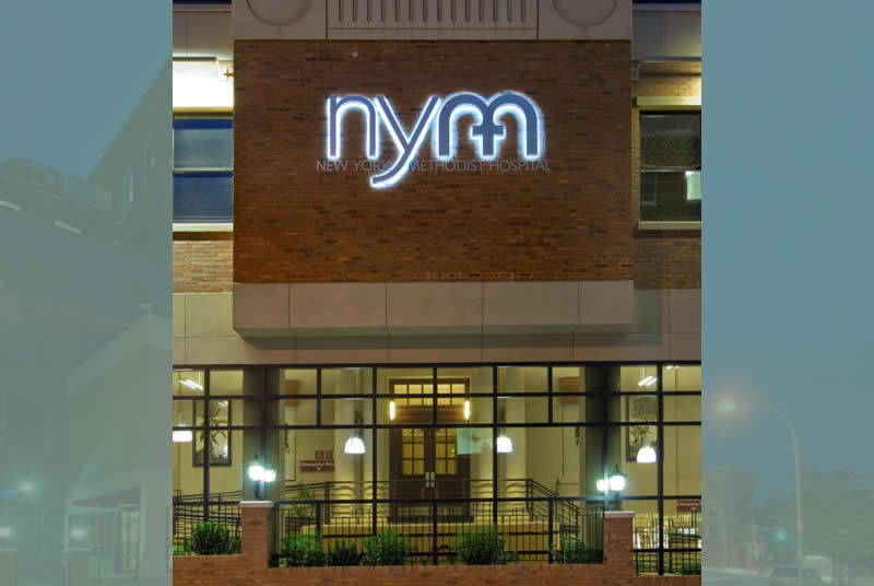 Kirkwood Pavilion Clinic Entrance, New York Methodist Hospital, Park Slope, Brooklyn