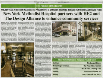In The Press New York Methodist Hospital partners with HE2 and The Design Alliance